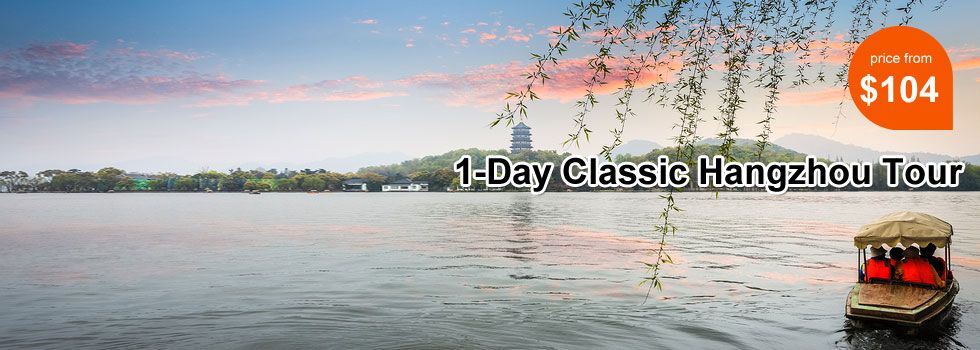 One-Day Classic Hangzhou Tour