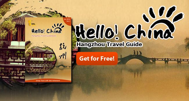 Hangzhou Travel Guide Book