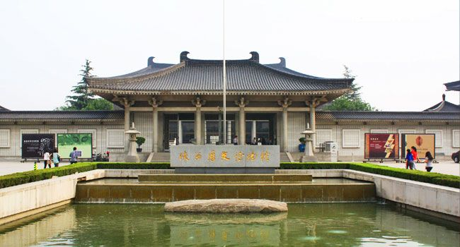 Shaanxi Historical Museum