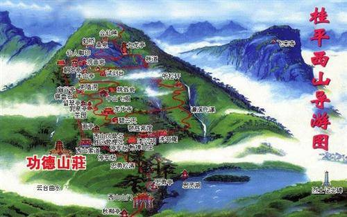 Guiping West Mountain Map