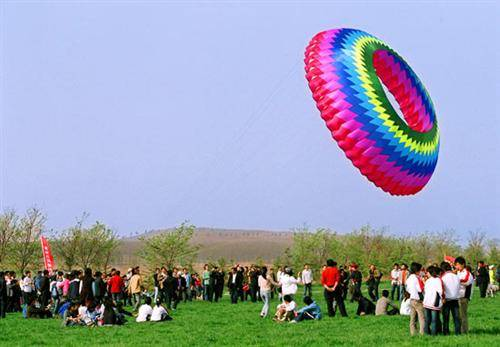 Weifang International Kite Festival