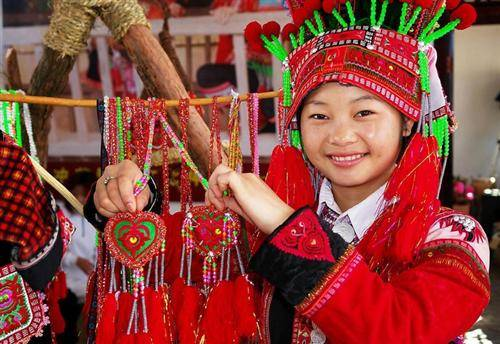 The Yi people