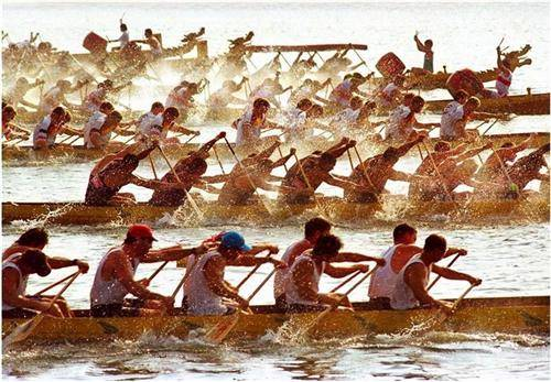 Yueyang International Dragon Boat Festival