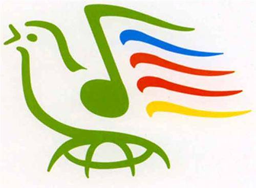Logo of Nanning International Folk Song Festival