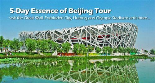 5-day Essence of Beijing Tour