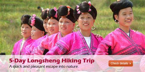 5-Day Longsheng Hiking Trip