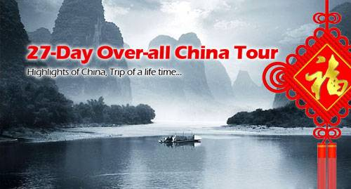 27-day Over-all China Tour