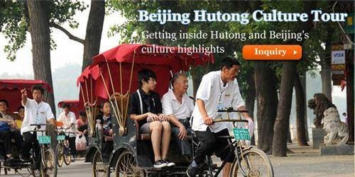5-Day Beijing Hutong Culture Tour