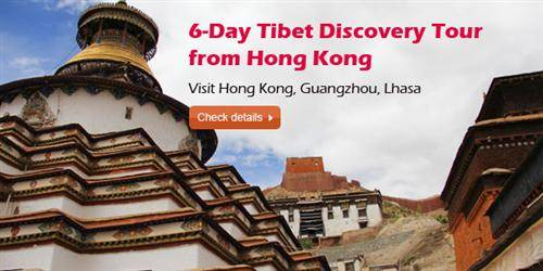 6-day Discover Tibet from Hong Kong