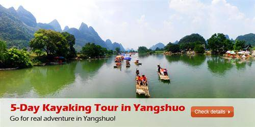 5-Day Kayaking Tour in Yangshuo