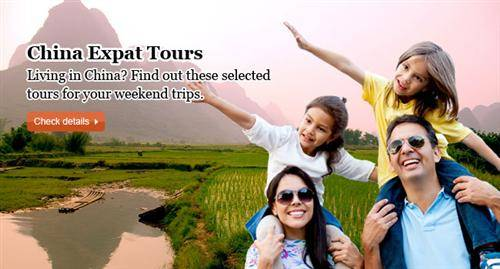 China Expat Tours