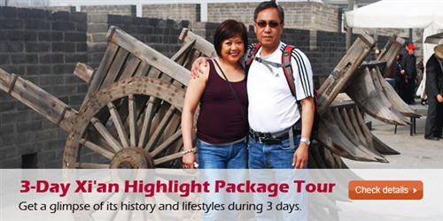 3-Day Xi'an Highlight Package Tour