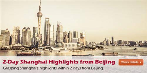 2-Day Shanghai Highlights Tour from Beijing