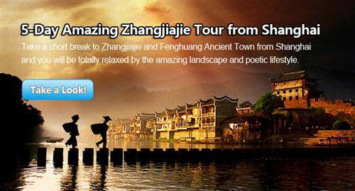 5-day Amazing Zhangjiajie Tour from Shanghai