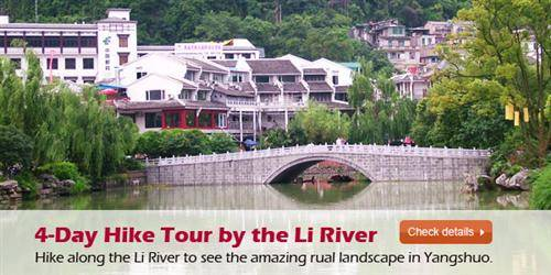 4-Day Guilin Li River Hiking Tour
