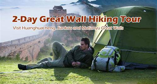 Great Wall Hiking Tour