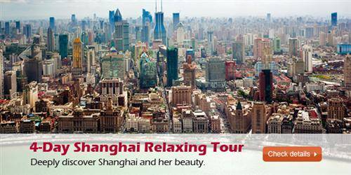 4-Day Shanghai Relaxing Tour