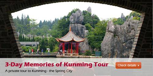 3-Day Memories of Kunming Tour