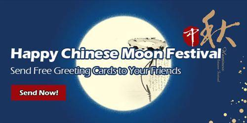 Chinese Moon Festival Cards