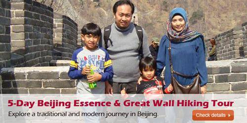 5-Day Beijing Essence & Great Wall Hiking Tour