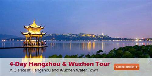 4-Day Hangzhou and Wuzhen Tour