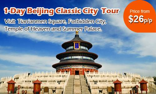 Beijing Classic City Seat-in-coach Tour