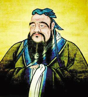 Laozi, the creator of the philosophy of Taoism
