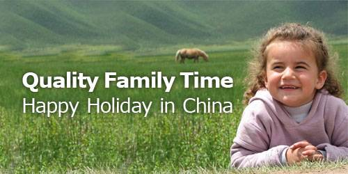 Travel to China with your kids