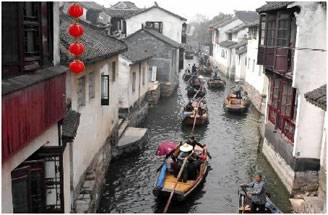 Zhouzhuang Traditional Arts Festival