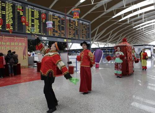 Daily Cultural Performances in Shanghai Pudong Airport