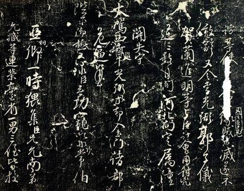 The Calligraphy of Yanzhenqing