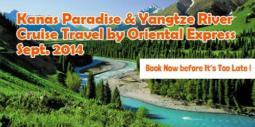 14-Day Oriental Express: Xinjiang Tour with Yangtze River Cruise