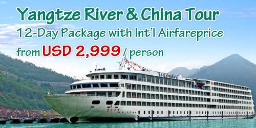 China Tour & Yangtze Cruise with Int'l Airfare